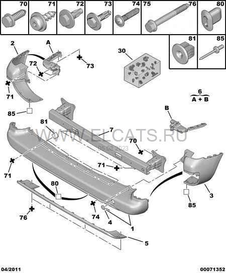 http://www.elcats.ru/citroen/ImageHandler.ashx?docid=e6bac784-96a6-4b80-76d6-d9e6cd7eb83b